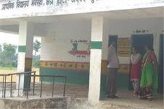 operation rejuvenation will change the appearance of council schools in