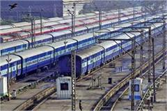40 trains operating from delhi started today see full list
