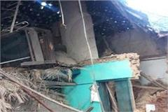 hamirpur rain house demolished