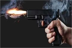chapra criminals shot dead a young man guarding the farm