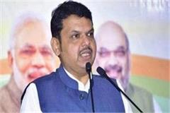 bjp made fadnavis in charge of bihar elections