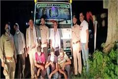 forest department team caught canter loaded with galbanum
