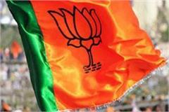 another bjp leader corona infected in bhopal