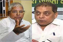 neeraj kumar attacked hemant government