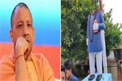 the process of breaking the statue of ambedkar did not stop in yogiraj