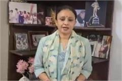 aradhana mishra said  the government is not able to curb the incidents of rape