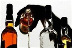 poisonous liquor strings associated with ghanaur and rajpura