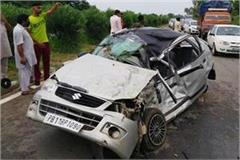 2 sgpc servants damdama sahib road accident