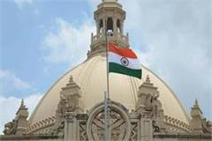 monsoon session 2020 access to legislative assembly only after thermal scanning
