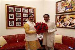 narottam mishra arrives to congratulate leader of opposition kamal nath