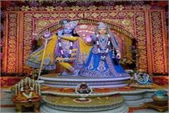 radha ashtami s boom after krishna janmashtami in mathura