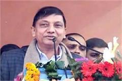 mla ramlal thakur target on bjp about panchayat election
