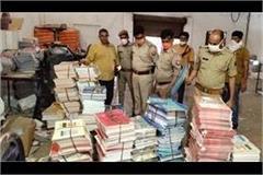 stf got huge success arrests four in ncrt book case