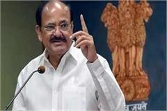 ram temple is an opportunity to restore human values venkaiah naidu