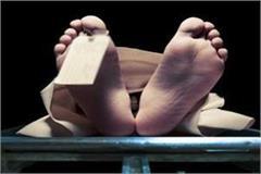 naggar beas corpse identity