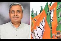 baroda by election jp dalal appointed as state election in charge