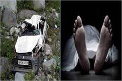 anni road accident 2 death