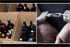 saharanpur a smuggler found arrested with 40 cases of alcohol