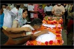 the body of the indian jawan reached home a day before rakhi