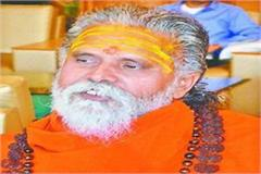 akhada council expressed its displeasure over obscene remarks on hindu gods