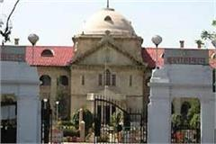 answer is filed on bail application of former mp umakant yadav