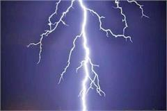 2 people injured due to sky lightning