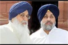 many leaders including former akali mla aulakh join dhindsa group