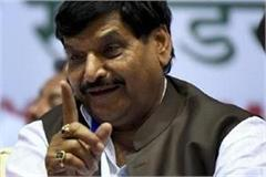 citizens are angry with bjp bihar elections will be affected shivpal