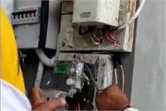 powercom fined 52 82 lakh in electricity theft case