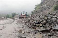 heavy loss in himachal due to rain