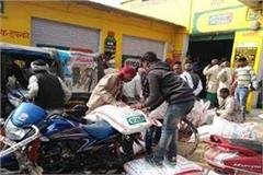29 shops of urea raided in bahraich 3 licenses suspended