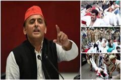lathicharge on peaceful protesters murder of democracy akhilesh