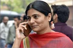 anupriya took class of lucknow rural officials