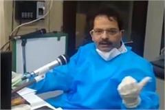 dr shailendra jain did medicine corona patient will be cured in 72 hours