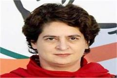 shimla priyanka vadra ashiana stay permission no