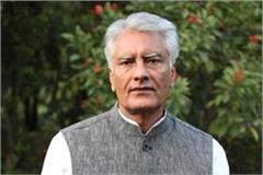 sunil jakhar speak on modi government