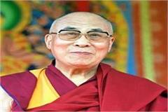 shimla dalai lama espionage himachal connection