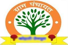 dharamshala new panchayats formation notification issued