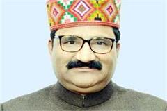 name of minister govind singh thakur recorded in world book of records
