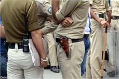 lover couple had to file a case of body trade fir on 10 policemen including co