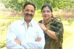 non bailable warrant issued against mukhtar ansari s wife