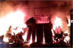 huge fire in bareilly burning of millions of goods with 25 shops