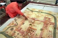 ada handed over to ram temple map of ram temple
