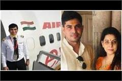 pilot akhilesh s wife who lost her life in a plane crash gave birth to a son