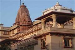 22 hindu army activists who came to liberate sri krishna s birthplace arrested