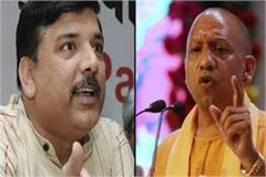 sanjay said on killing of priest s wife center of faith not safe in yogiraj