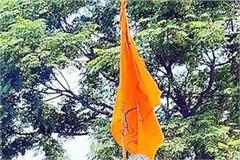 youths tied khalistani flag on sign board in sangat mandi