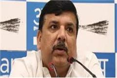 summons issued to sanjay singh for conducting caste survey