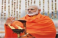 pm and mp of varanasi narendra modi 70 years old