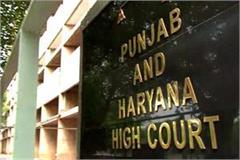 punjab haryana high court cbi
